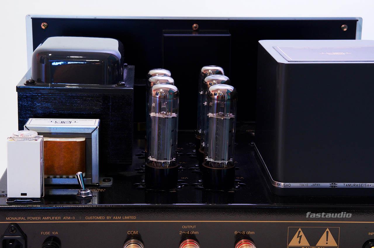 Air Tight ATM-3 Monoblöcke Röhrenverstärker