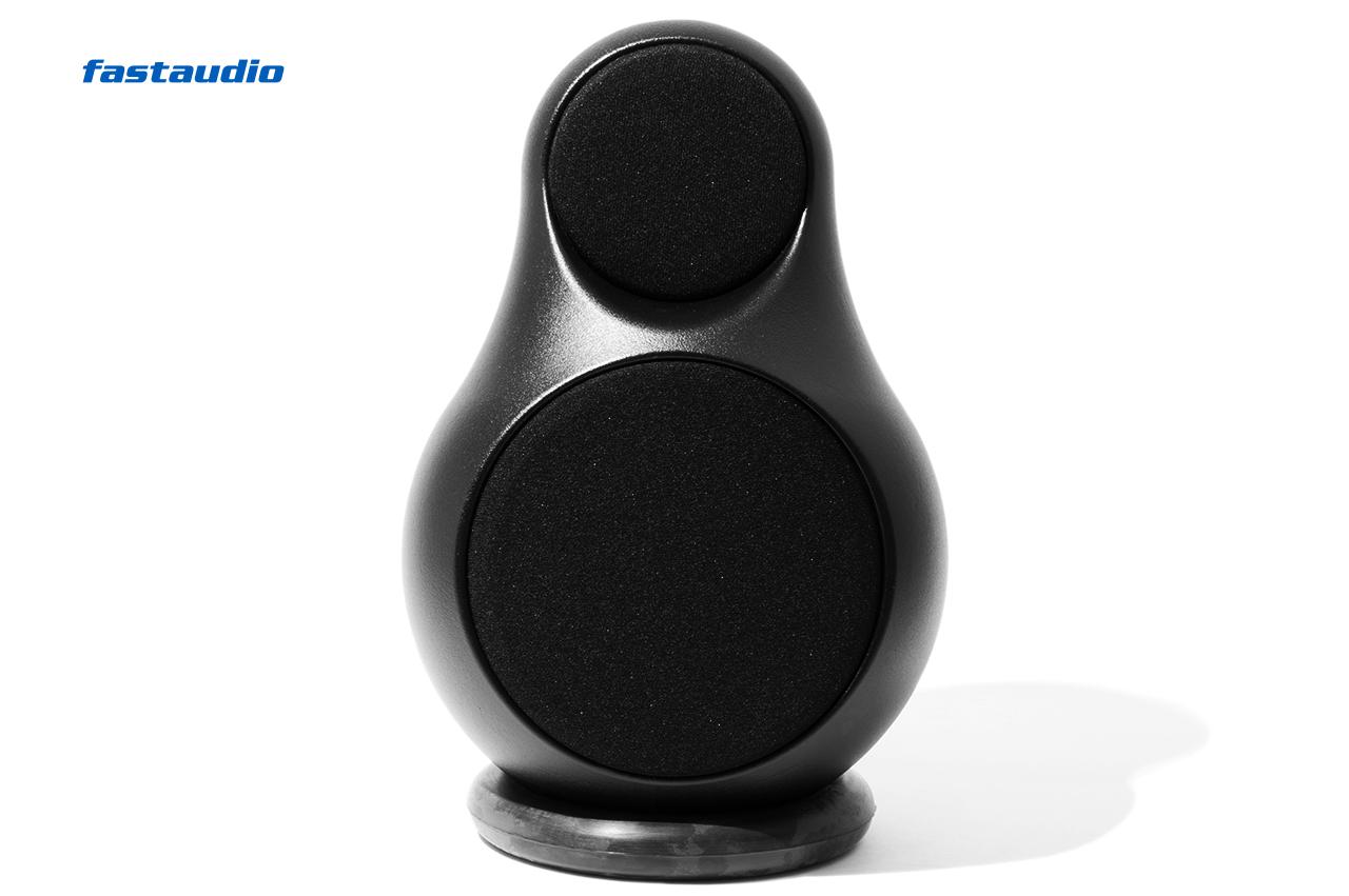 Jern 12 WS Lautsprecher Nordic Black mit Rubber Base
